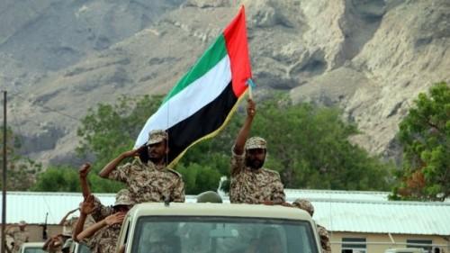 """""""البيان"""":  الإمارات مستمرة في اليمن من أجل إعادة الأمن والاستقرار"""