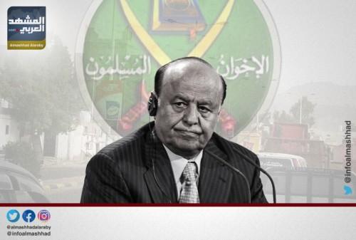 سلاح الشرعية يظهر في وجه أبناء الجنوب ويختفي أمام الحوثي