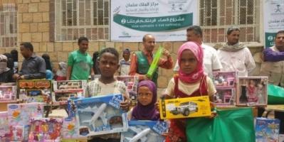 الملك سلمان للإغاثة يوزع كسوة العيد على أطفال الضالع