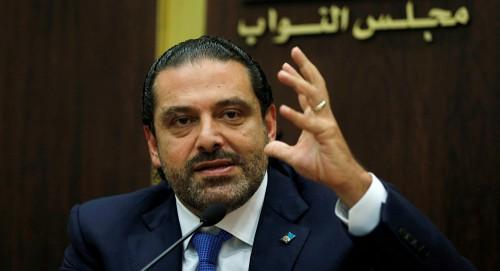 الحريري: صفحة جديدة من أجل مصالح لبنان