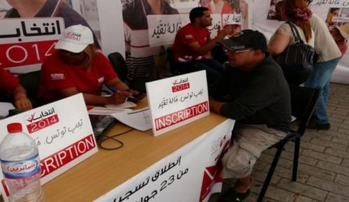 وسط تنافس 98 مرشحًا.. غلق باب التقدم للانتخابات التونسية