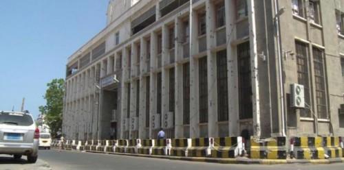 مليشيات الإخوان تحرق مقر البنك المركزي بكريتر