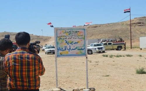 العراق يُغلق معبر مندلي الحدودي مع إيران