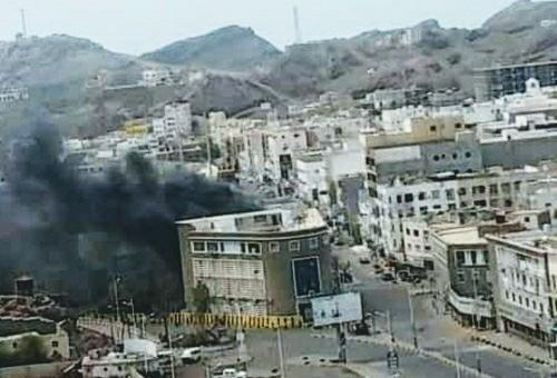 إداراة البنك الأهلي تصدر بياناً عن قصف مبناها في كريتر