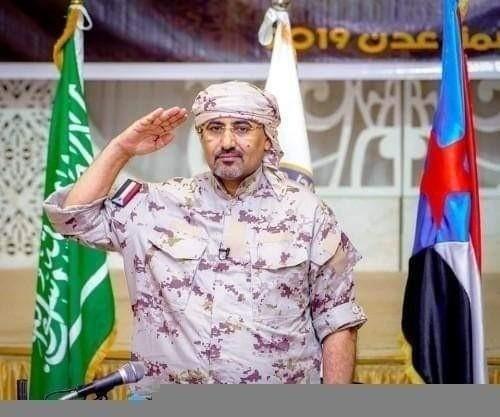 الزبيدي: مستعدون للعمل مع السعودية على الأرض