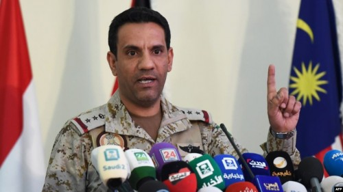 التحالف يعترض طائرة مسيرة أطلقتها مليشيا الحوثي باتجاه السعودية