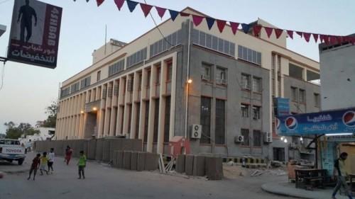 مصدر بالبنك المركزي يرد على شائعات نقل مقره من عدن