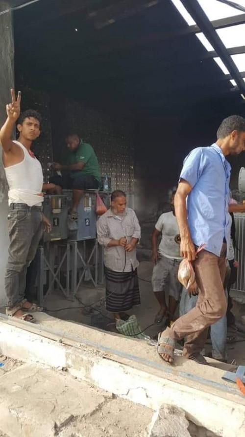 عودة التيار الكهربائي لمعظم الأحياء المقابلة لمستشفى عدن بكريتر (صور)