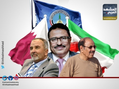 """تصعيد الإفتراءات والأكاذيب.. هل يجهض """"إخوان الشرعية"""" اجتماع الرياض؟"""