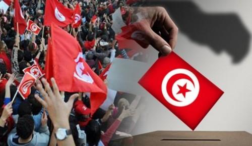 هيئة الانتخابات التونسية: قبول طلبات 26 مرشحًا في الانتخابات الرئاسية