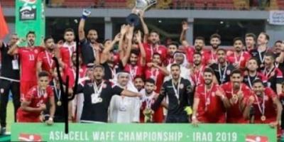 منتخب البحرين يتوّج بلقب بطولة غرب آسيا بعد تغلبه على نظيره العراقي