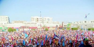 بث مباشر..فعاليات مليونية النصر بخورمكسر في العاصمة عدن