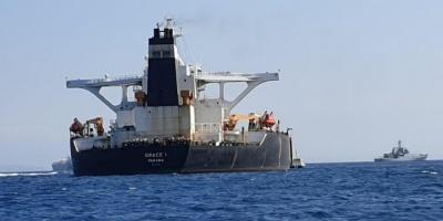 """الإفراج عن ناقلة النفط الإيرانية """"غريس - 1"""" رغم مطالبات واشنطن"""