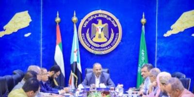 برئاسة الزبيدي.. اجتماع استثنائي لهيئة رئاسة الانتقالي