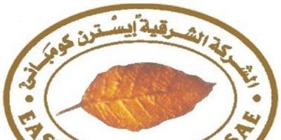 إيسترن كومباني ترفع أسعار السجائر في مصر بنسبة 6%