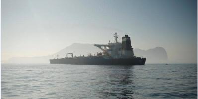 ناقلة النفط الإيرانية تستعد لمغادرة جبل طارق