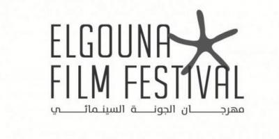 26 أغسطس.. مهرجان الجونة السينمائي يعلن عن تفاصيل دورته الثالثة