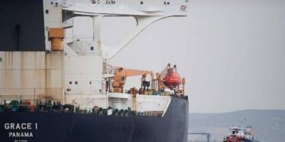 رسميا.. ناقلة النفط الإيرانية المحتجزة بجبل طارق تبدأ في التحرك