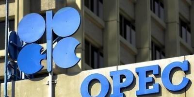 توقعات متشائمة من أوبك برفع الطلب على النفط 2020