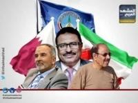 """سنوات الحرب الصعبة.. كيف أجرم """"إخوان الشرعية"""" في حق التحالف العربي؟"""