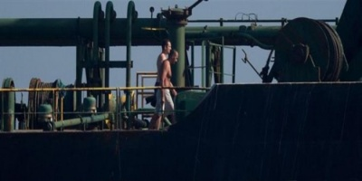 سياسي يكشف مفاجآة مدوية بشأن ناقلة النفط الإيرانية غريس 1