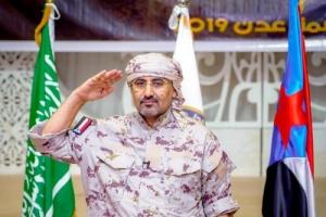 سكرتير الرئيس الزُبيدي يزف بشرى للجنوبيين