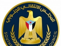الانتقالي يكشف حقيقة انسحاب القوات الجنوبية من المواقع في عدن