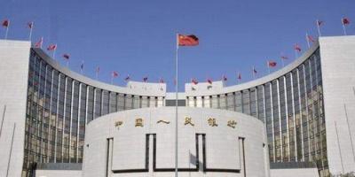 المركزي الصيني ينظم ألية جديدة لتسعير القروض المصرفية