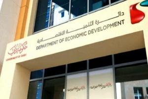 دبي تواصل ريادتها عالميا كمركز للمال والأعمال وتصدر 14 آلف رخصة تجارية جديدة