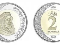 العملات المعدنية المتداولة في السعودية تقفز بنحو 303 مليون ريال خلال 2019
