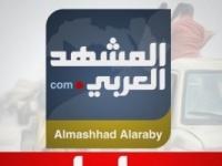 عاجل..مليشيات الإخوان تشن هجوما على مواقع الجيش اليمني بتعز