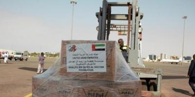 في اليوم العالمي للعمل الإنساني.. الإمارات تتعهد بالمزيد من الدعم لليمن