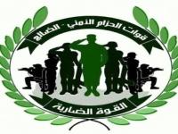 قوات الدعم والإسناد تؤمن عدد من المرافق الحيوية بالعاصمة عدن  (تفاصيل)