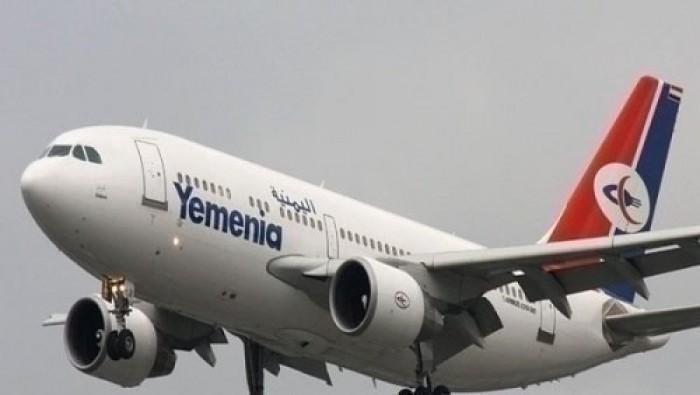 مواعيد رحلات طيران اليمنية غداً الإثنين 19 أغسطس 2019