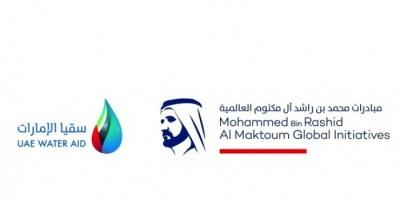 """تحت رعاية سمو الشيخ محمد بن راشد آل مكتوم.. مؤسسة """"سقيا الإمارات"""" توفر المياه بـ34 دولة"""