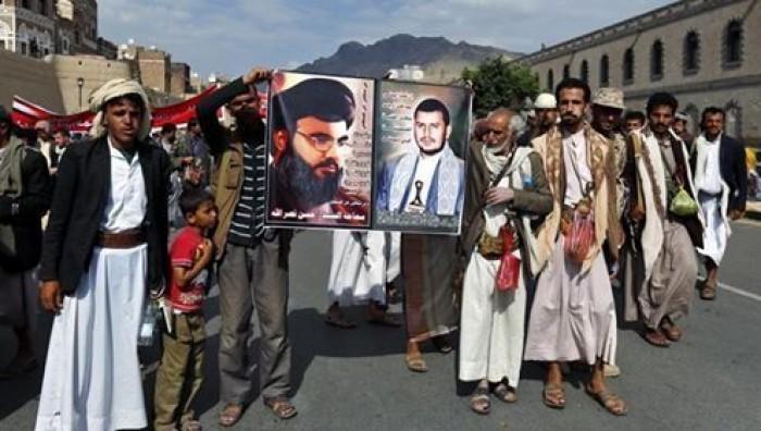 """إيران والحوثي وحزب الله.. """"ثالوث شر"""" يغرس بذور الإرهاب"""