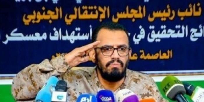 """""""بن بريك"""": نحن على الحق طالما سهام الإخوان والحوثيين والقاعدة وداعش موجهة لصدورنا"""
