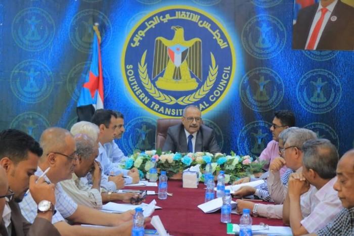 هيئة الأمانة العامة للانتقالي تناقش الأوضاع على الساحة الجنوبية