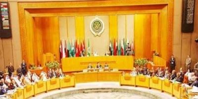 الجامعة العربية تبحث تسهيلات التجارة بين الدول الأعضاء
