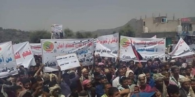 الرفض الشعبي للإصلاح ينتقل من عدن إلى تعز