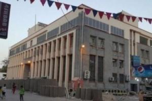 البنك المركزي يعلن وصول الدفعة الثانية من رواتب القوات المشتركة من السعودية