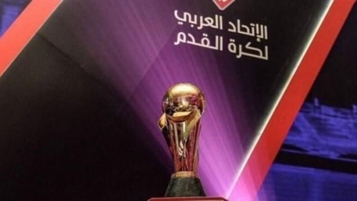 غدًا.. انطلاق دور الـ32 لكأس محمد السادس للأندية العربية