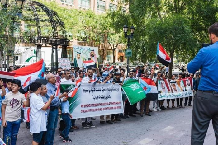 دعما للمجلس الانتقالي..الجالية الجنوبية تنظم وقفة حاشدة أمام مقر الأمم المتحدة بأمريكا (فيديو)