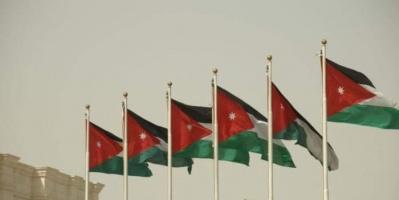 الأردن: قرارات جديدة متعلقة باتفاقيات خارجية وآليات عمل محلية