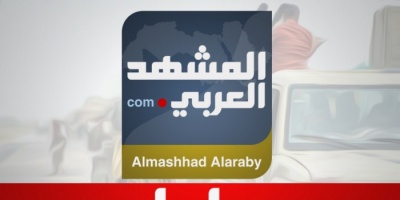 عاجل.. مقاتلات التحالف تشن غارات جوية على مواقع المليشيات بصنعاء