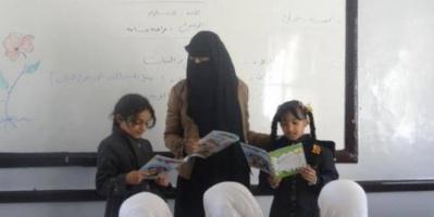 استهداف المعلمين.. طريق مختصر لنشر طائفية الحوثي باليمن