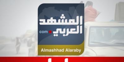 عاجل..التحالف يناشد المدنيين بالابتعاد عن المواقع العسكرية الحوثية في صنعاء