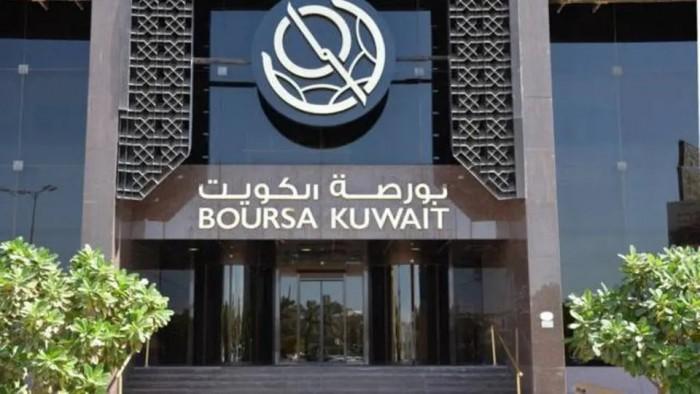 البورصة الكويتية تغلق على ارتفاع بتداول 161 مليون سهم
