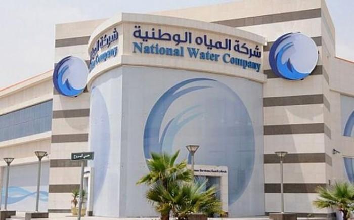 9 تحالفات محلية وعالمية تتنافس على أول عقد إدارة قطاع المياه بالمدينة المنورة وتبوك