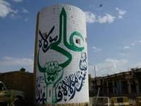 """فضيحة.. مليشيات الحوثي تخصص ربع مليار ريال لـ """"عيد الغدير"""""""